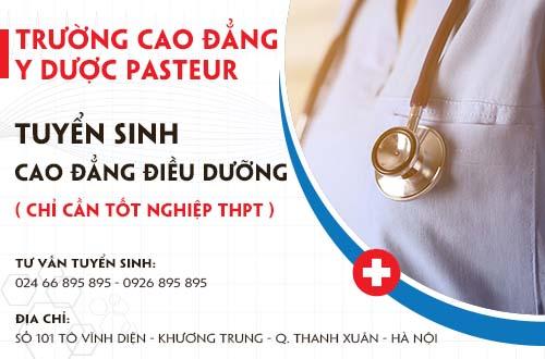 Xét tuyển Cao đẳng Điều dưỡng điều kiện chỉ cần tốt nghiệp THPT