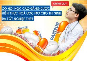Điều kiện tuyển sinh Cao đẳng Dược Hà Nội chỉ cần đỗ tốt nghiệp THPT